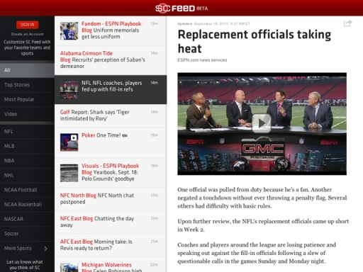 ESPN_SportsCenterFeed