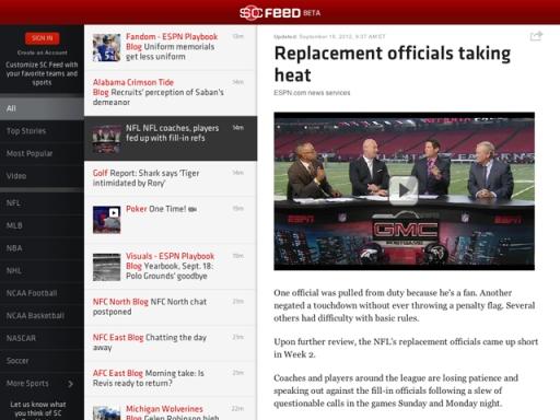 ESPN_SportsCenterFeed